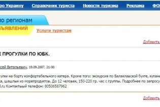 Цели «правдоруба» и «правдоведа» Алексея Мусатова: не пора ли взглянуть в «перископы»?